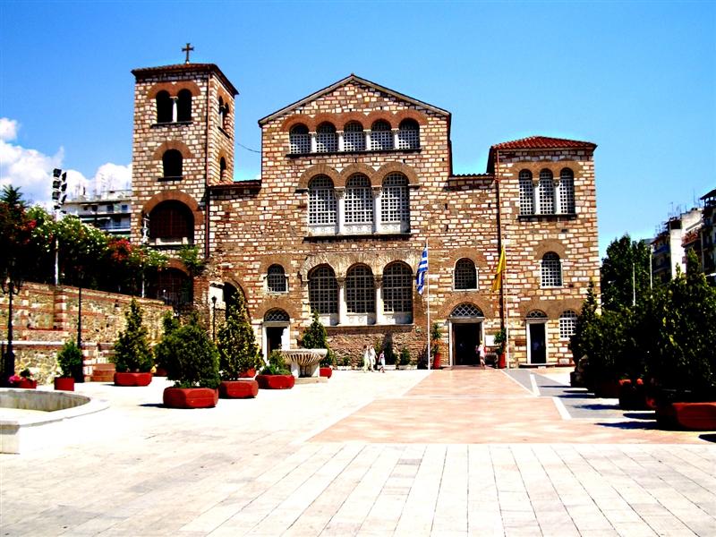 Marele Pelerinaj in Grecia