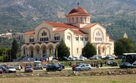 Pelerinaj in Grecia continentala si insulara